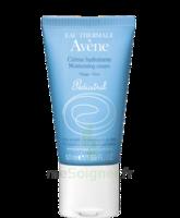 Pédiatril Crème hydratante cosmétique stérile 50ml à BIGANOS