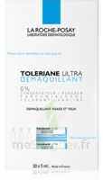 Toleriane Solution Démaquillante Yeux 2*30 Unidoses/5ml à BIGANOS
