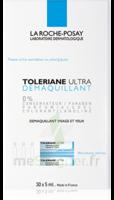 Toleriane Solution démaquillante yeux 30 Unidoses/5ml à BIGANOS